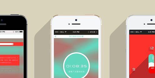 Illustrazione di 3 smartphone che rappresentano layout di applicazioni o app mobile