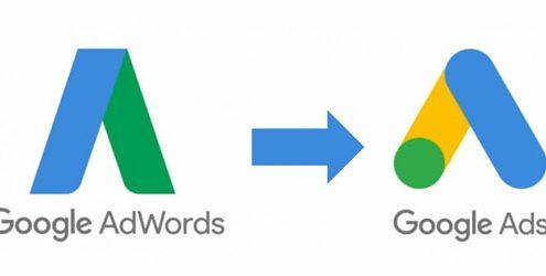 Logo di Google Adwords che si trasforma nel logo di Google ADS